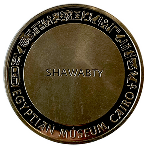 Shawabty Art Round~Franklin Mint-Sterling Silver-Egyptian Museum Set