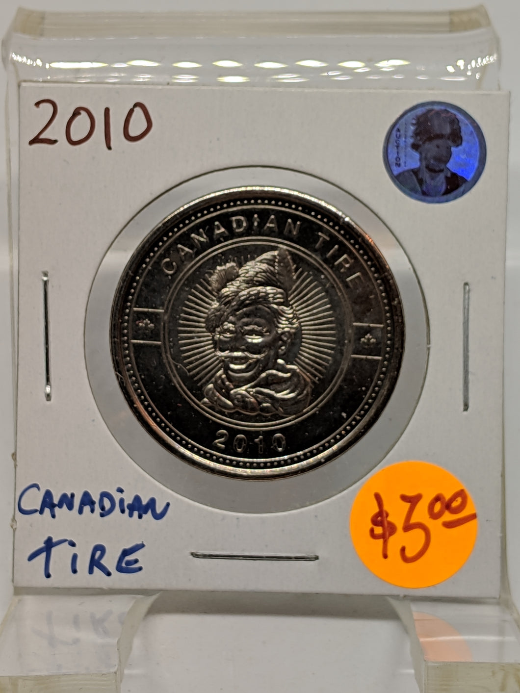 2010 Canadian Tire Token 1 Dollar Limited Edition