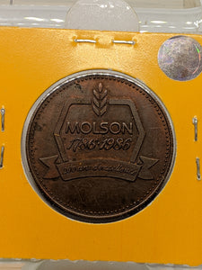 1986 MOLSON 200th ANNIVERSARY 1786-1986 TOKEN Lot# 330