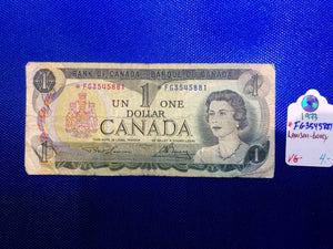 1973 Bank of Canada 1 Dollar Replacement Note Serial: *FG3545881