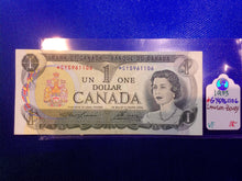 1973 Bank of Canada 1 Dollar Replacement Note Serial: *GY5961106