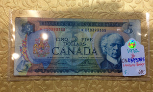 1972 Bank of canada 5 Dollars Lawson-Bouey Replacement Note Serial: *CS0393335