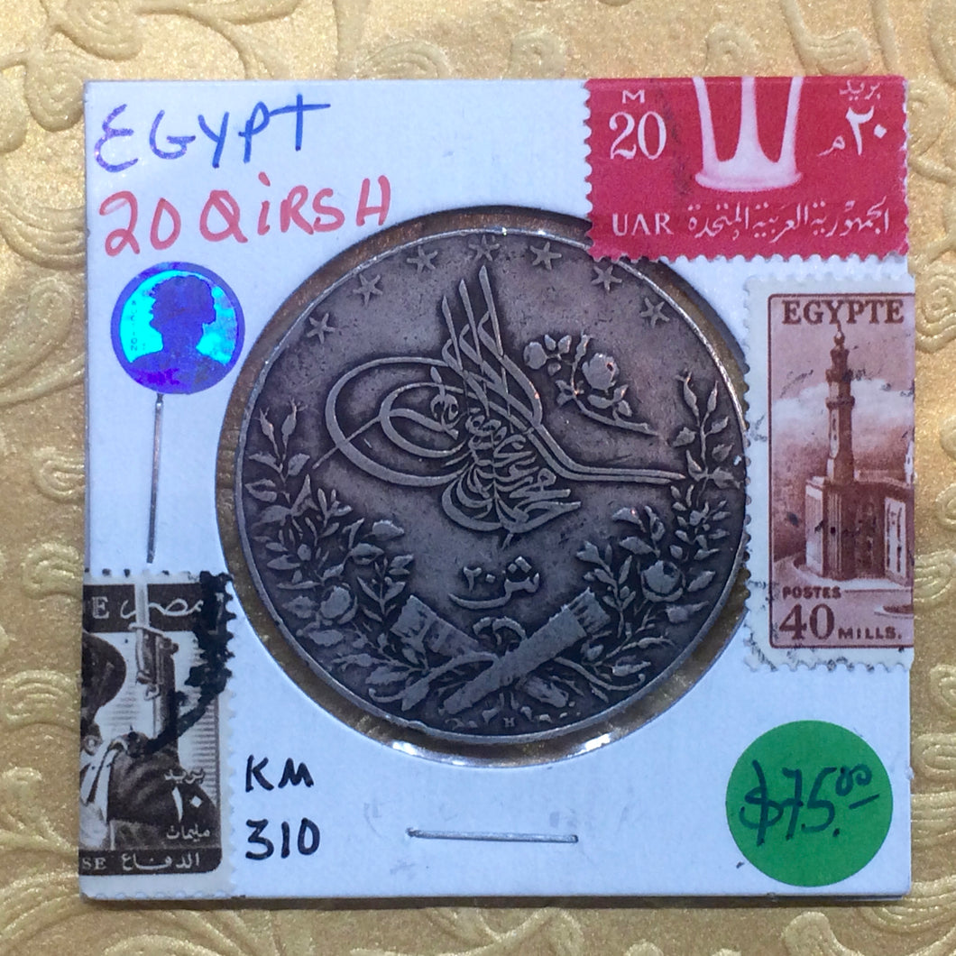 1327/2  Egypt 20 Qirsh Silver Coin Muhammad V km#310 - Trade your coins