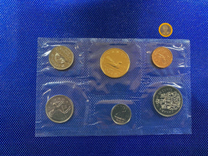 1991 Canada Nickel Prooflike Uncirculated Coin Set