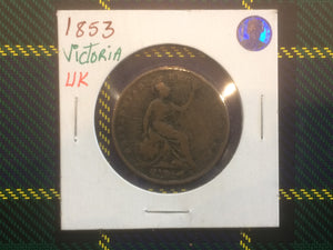 1853 Great Britain Half Penny Coin KM#726 Victoria Ornamental Trident - Trade your coins
