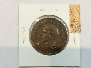 1853 A France Napoleon III Mint state KM#771.1