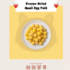 Pet Snack for Cat Freeze-Dried Quail Egg Yolk 冻干鹌鹑蛋黄
