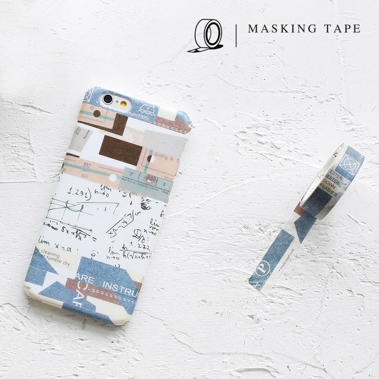 Washi Phone Case