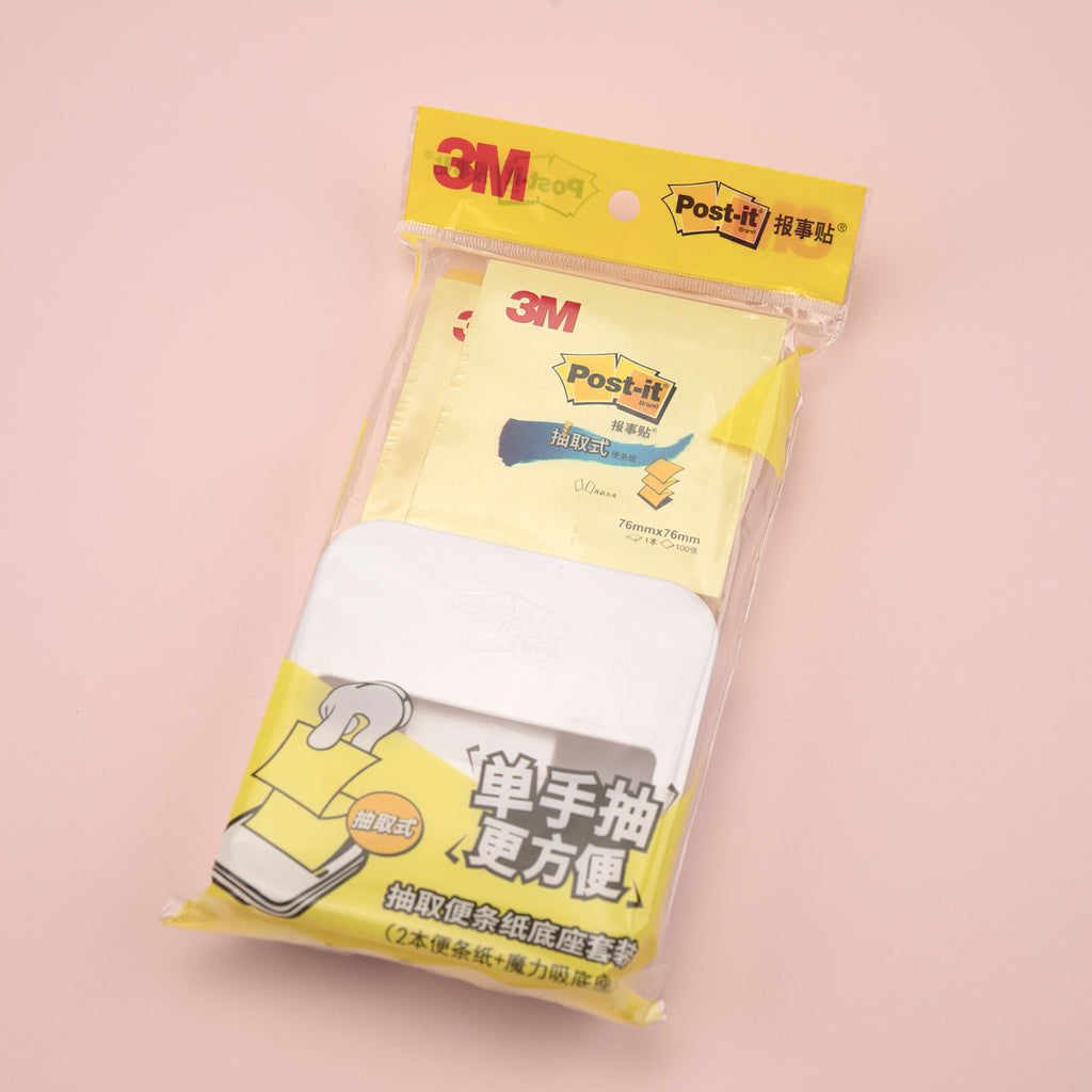 3M Post-it Pop-Up Sticky Note Dispenser - Yellow