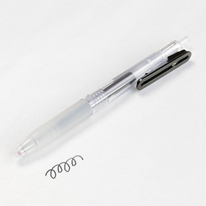Muji Smooth Writing Gel Pen 0.5 mm - Stationery Pal - Online Shop Study & Office Supplies Planner Addict Scrapbooking Bullet Journal Bujo Pens Notebooks
