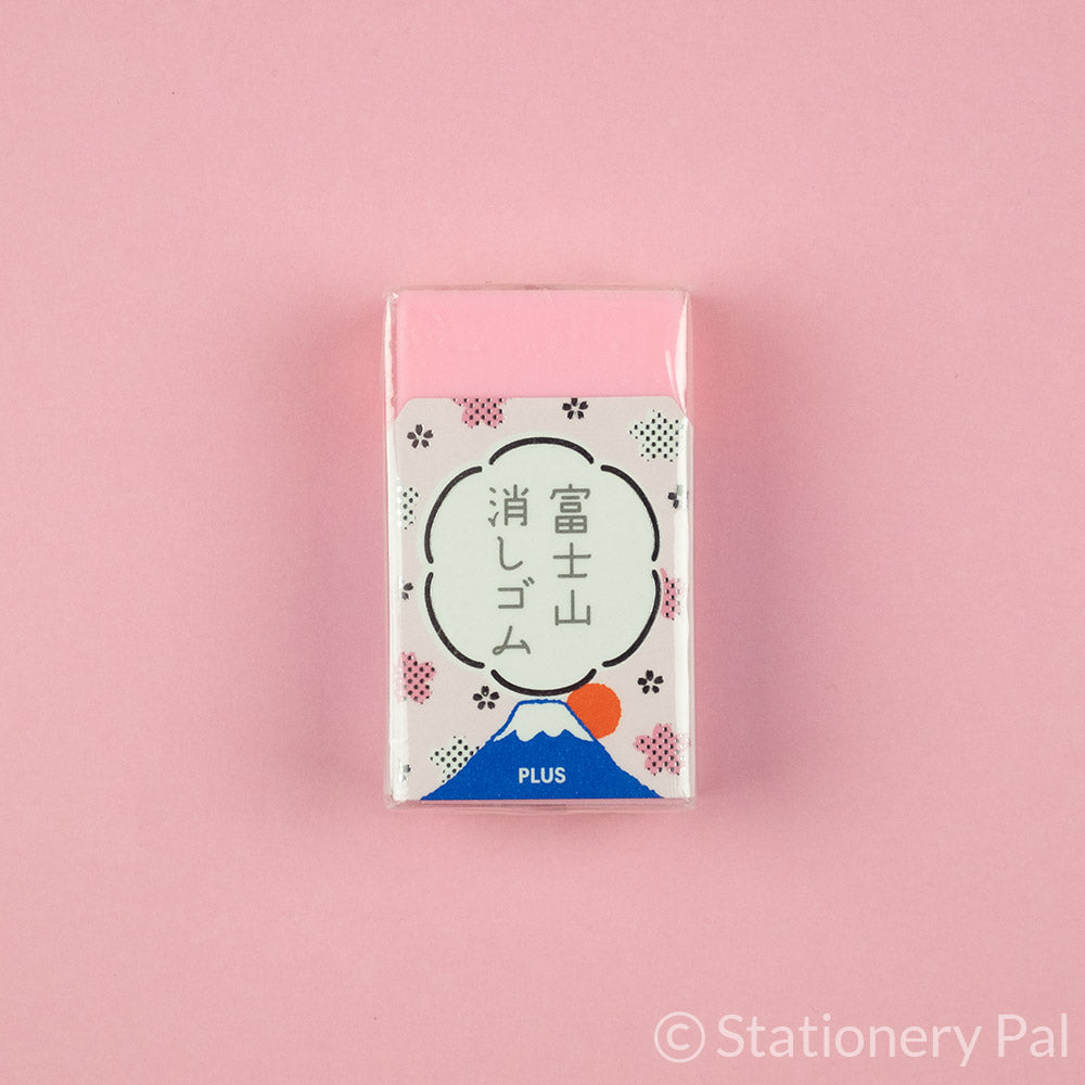 Plus Air-In Mount Fuji Eraser - Pink