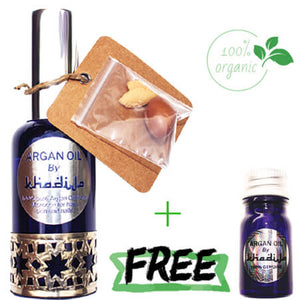 "Argan Oil ( Liquid Gold )  ( Discount Code ""ARGANOIL10FF"" ) Limited Time"