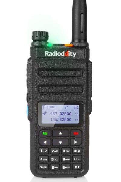 Beginners Quick Guide | The Basics of DMR Digital Mobile Radio