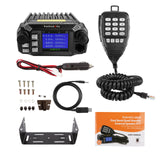 DB25 Dual Band Quad-standby Mobile Car Radio 25W/10W + Cable - Radioddity
