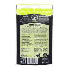 VE FD DOG TREAT BEEF TRIPE 2.3 OZ