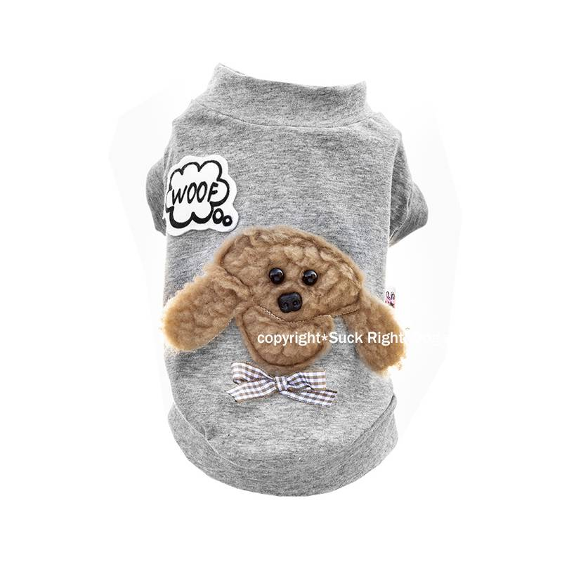 S*CK RIGHT BROWN DOG WHITE DOG TSHIRT