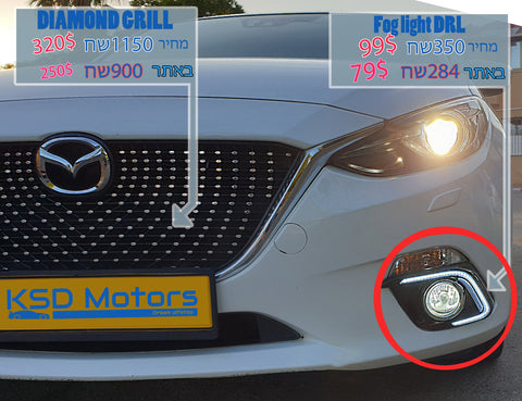 For Mazda 3 Fog DRL With turn Signal  2014-2015