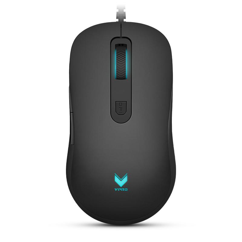Programmable Gaming Mouse E Electronics