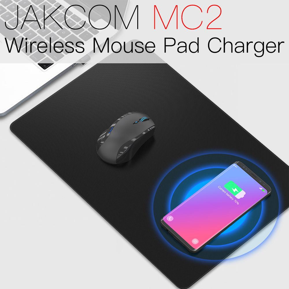 JAKCOM MC2 Wireless Mouse Pad Charger E Electronics