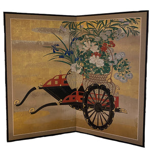 Japanese Two-Fold Paper Screen