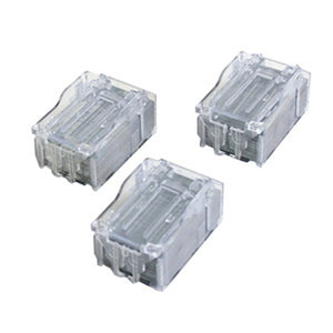 Kyocera Mita SH-12 Staple Cartridge - Source IT Store