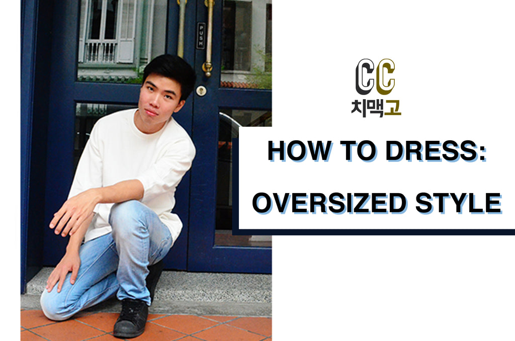 How To Dress: Oversized Style