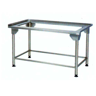 1200mm Stainless Steel Stand  GNST1158O7 | Stainless Steel Stand | wedoall.co.za