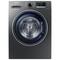 Samsung - Front Load Washing Machine Ecobubble A+++ (8Kg - 14 Programs - 1400 Rpm)