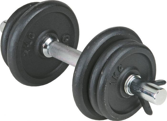 Adjustable Dumbbell Set (10KG Per Dumbbell) (β)