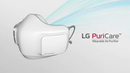 LG - PuriCare Wearable Air Purifier Mask (β)