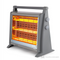 Kumtel - Deluxe Electric Heater (1800W)