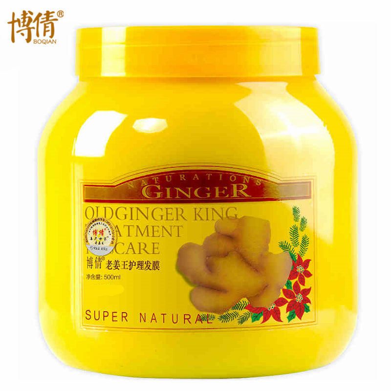 Moisturizing Nourishing Damaged Repair Ginger Hair Mask Treatment Cream Baked Ointment Hair Mask Conditioner Hair Care Dry Frizz