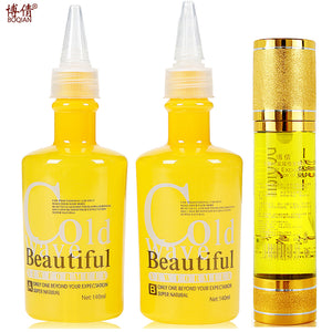 BOQIAN 140ml*2 Cold Wave Beautiful Curly Hair Perming Cream + 60ml Hair Oil, Makes your Hair Curling, Smooth, Softness BQ32