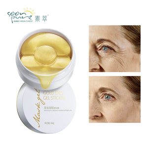 Skin Care Creams Bioaqua Fruit Collagen Eye Mask Ageless Sleep Mask Eye Patches Dark Circles Face Care Mask Skin Care Whitening Anti Wrinkle Selling Well All Over The World