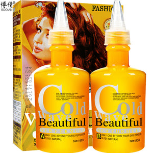 BQ08 1 set cold curly hair potion styles perm salons fragrance styling tips make your hair beauty softness