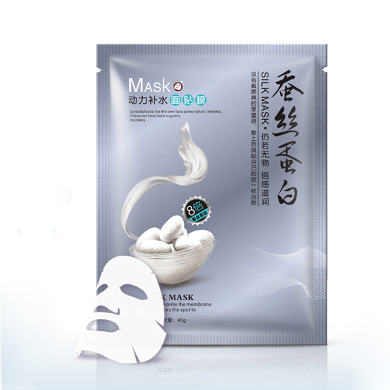 Silk Protein Moisturizing Mask Skin Whitening Face Mask Oil Control Skin Care Wrinkle Acne Treatment Remove Yellow Sheet Mask