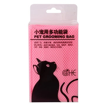 Gatos Mesh Grooming Bathing Bag for cats No Scratching Biting Restraint Kat katten Bathing Injecting Examing Pet Products Supply