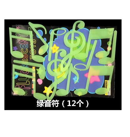 The Wall Decorations Luminous Star Light Patch Fluorescent Stickers 3d Three-dimensional Wall Stickers Bedroom Roof