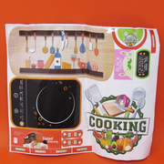 Cooking Suitcase