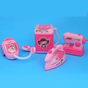 Household Toy Set For Kids (Design 1) Battery Operated