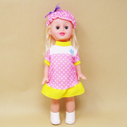 Baby Jinnie Doll For kids babies toddlers online India best Price