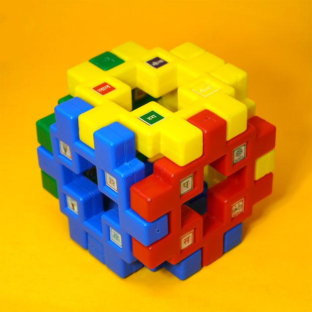 Buy this set of building blocks for kids from snooplay.in at best price.