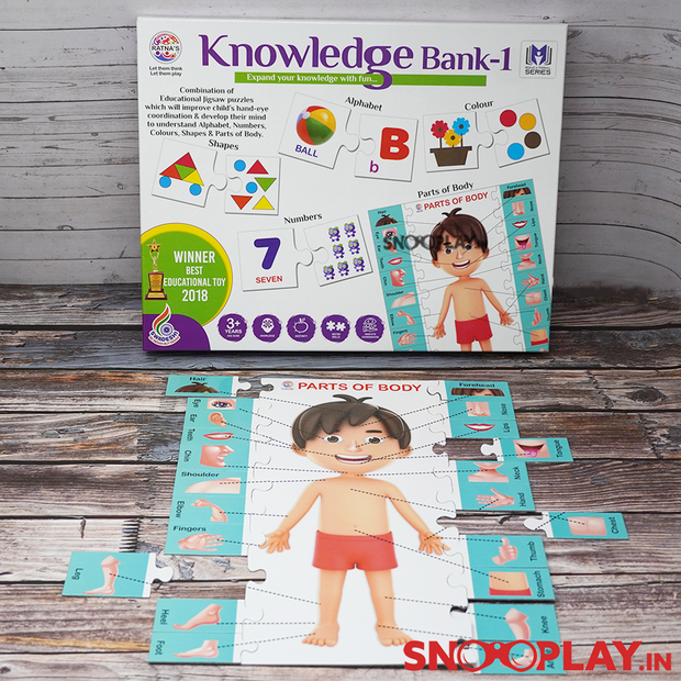 Knowledge Bank (Type 1) Educational Game For Kids