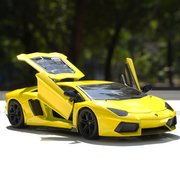 Lamborghini Aventador 1:24 Scale with open doors yellow colour front image