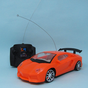 Buy remote control future pioneer car toy for kids Online India Best