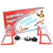 Suspending Impact Football (Air Hover)