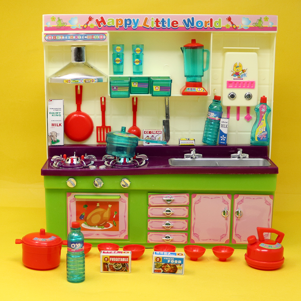 My Sweet Kitchen Set For Kids Battery Operated (Stove with light & sound)