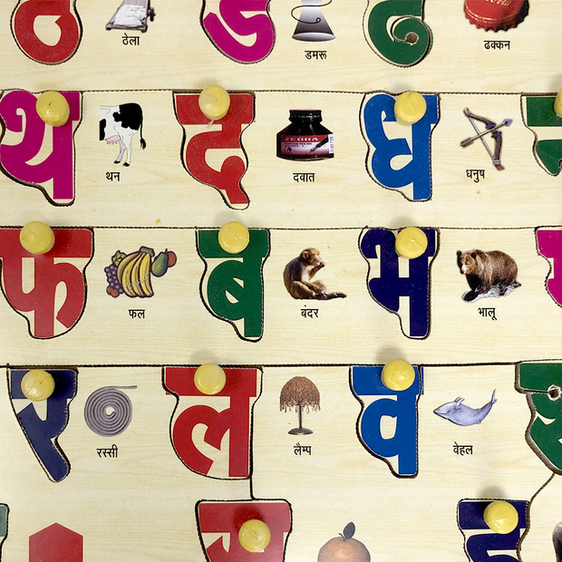 Wooden Hindi Letters Blocks - Buy Wooden Hindi Alphabet Blocks for Kids India Low Price