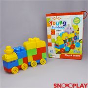 Young Builders Set 1 (Building Blocks for Kids)