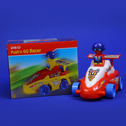 Baby Austin Car (Push-n-Go Toy Car)